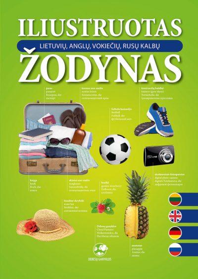 iliustruotas_zodynas_vaikams_enciklopedija_gera_dovana_vaikiska_internetu_pigiau_debesu_ganyklos_terra_publica