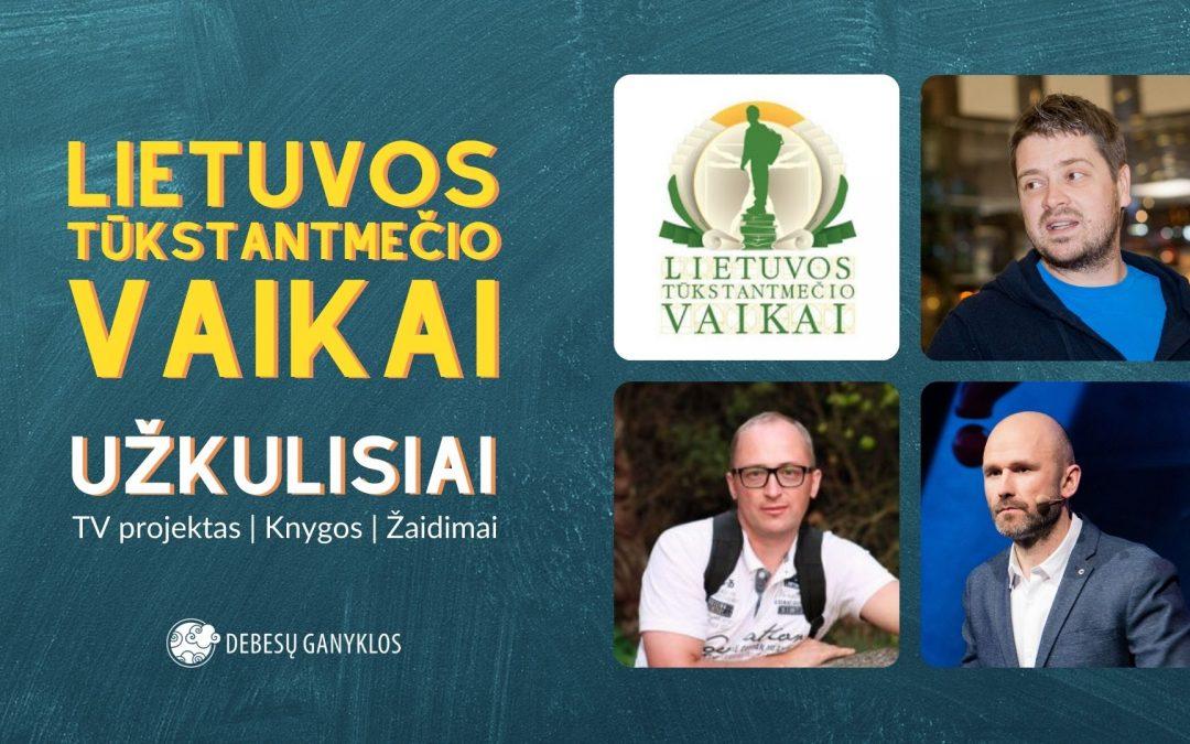 Lietuvos tūkstantmečio vaikai | Užkulisiai (online renginys)