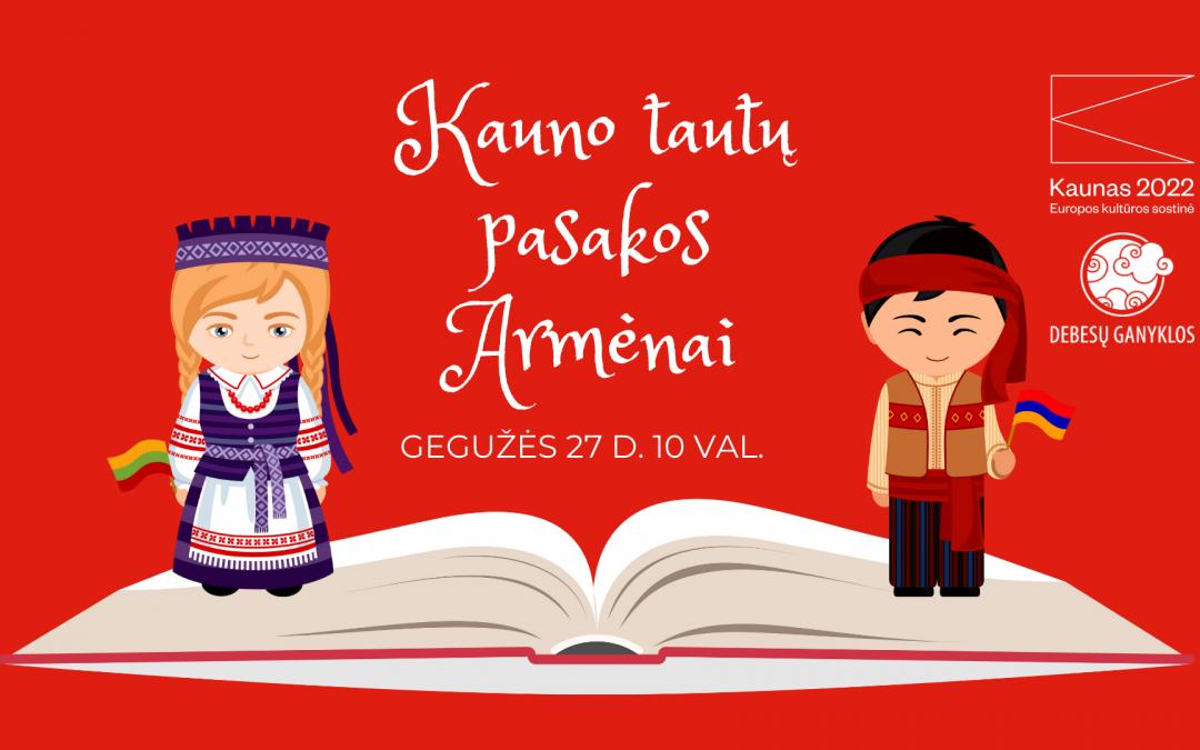Kauno tautų pasakos. Armėnai